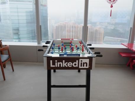 [Infographie] Comment inclure LinkedIn dans sa stratégie de marketing digital ?